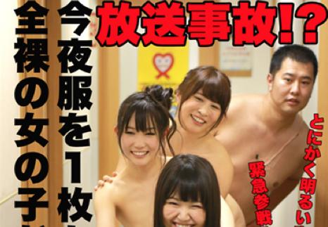 yasumura2