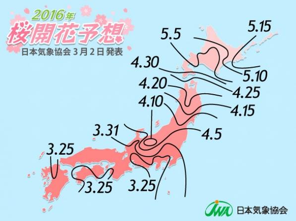 2016年桜開花予想前線図