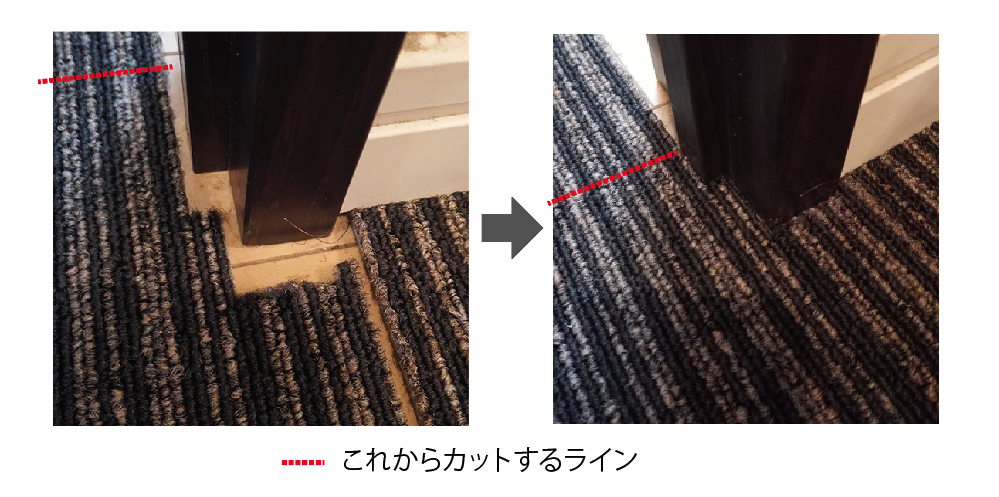carpet05