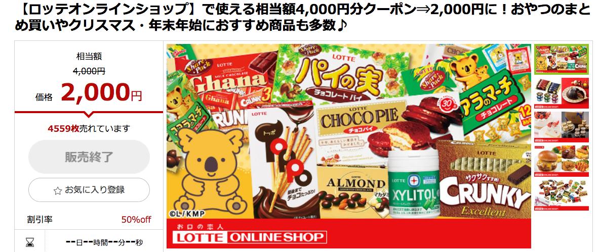 coupon05