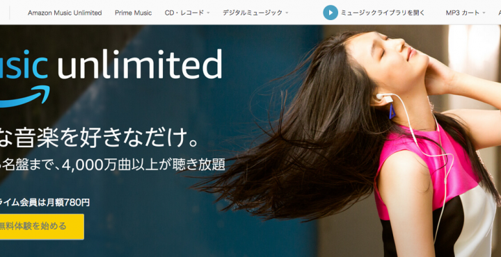 unlimited02